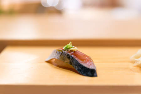 Saba Sushi, 鯖 (Mackerel)