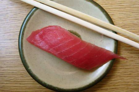"The ""Sushi-Grade"" Myth"